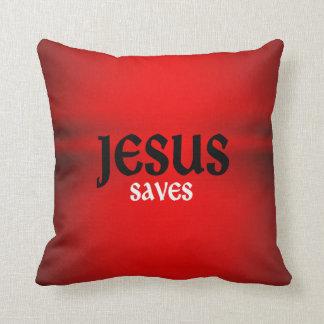 イエス・キリストは枕を救います クッション