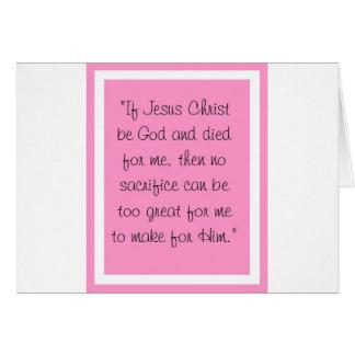 イエス・キリストは神です カード