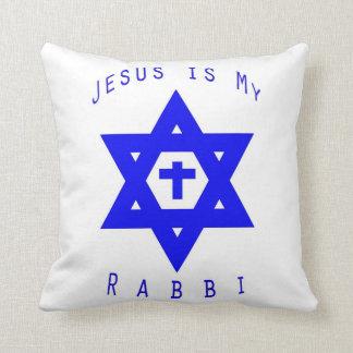 イエス・キリストは私のラビの装飾用クッションです クッション