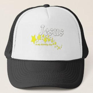 イエス・キリストは私の流星です キャップ