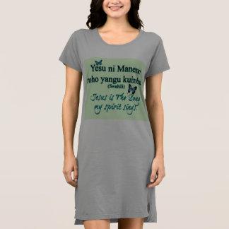 イエス・キリストは私の精神が歌う歌です。 (スワヒリ語) ドレス