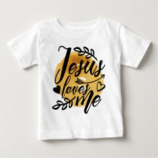 イエス・キリストは私を愛します ベビーTシャツ