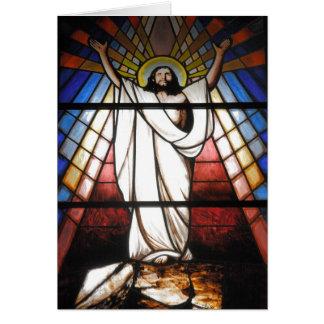イエス・キリストは私達の救助者です カード