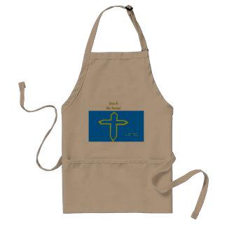 イエス・キリストは私達の救助者です! スタンダードエプロン