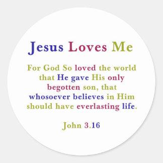イエス・キリストは私/ジョンの3:16のステッカーを愛します ラウンドシール