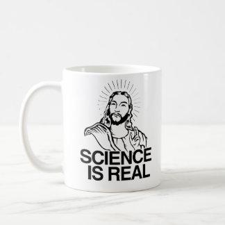 イエス・キリストはhv -科学は実質です-親Scien - -同意します コーヒーマグカップ