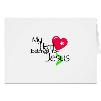 イエス・キリストへの私のハート カード