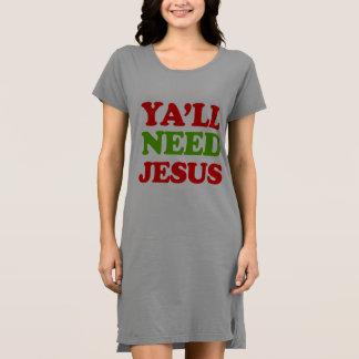 イエス・キリストを必要とします -- 休日のユーモア- .png ドレス