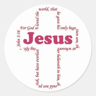 イエス・キリストジョンの3:16 ラウンドシール