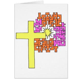 イエス・キリスト十字 カード