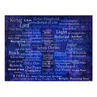 イエス・キリスト青い十字の芸術の名前 ポストカード