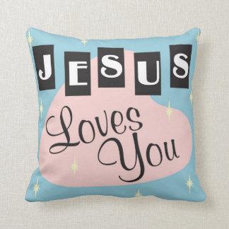 """""""イエス・キリスト""""は正方形の枕愛します クッション"""