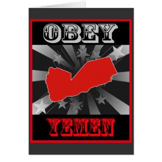 イエメンに従って下さい カード