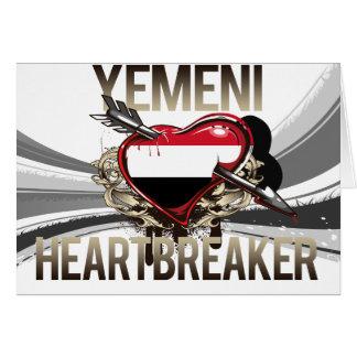 イエメンのハートブレーカー カード