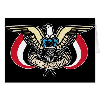 イエメンの共和国紋章付き外衣 カード