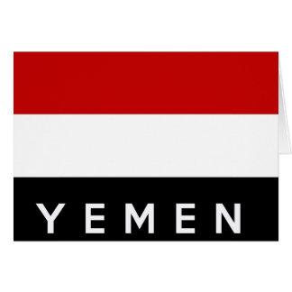イエメンの国旗の文字の名前 カード