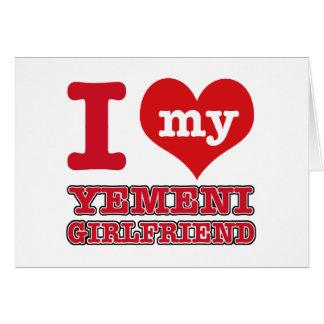 イエメンの妻 カード