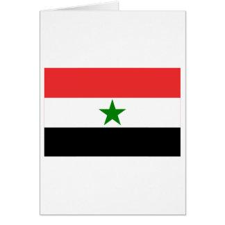 イエメンの旗(1962-1990年) カード