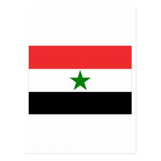イエメンの旗(1962-1990年) ポストカード