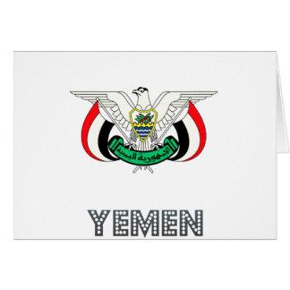 イエメンの紋章 カード