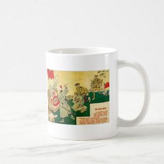 イギリスの介在ポスター コーヒーマグカップ