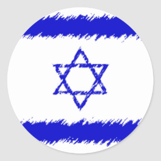イスラエルの旗 ラウンドシール