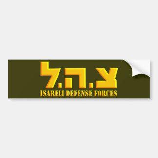 イスラエルの防衛力 バンパーステッカー