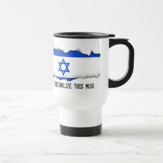 イスラエル人の旗 トラベルマグ