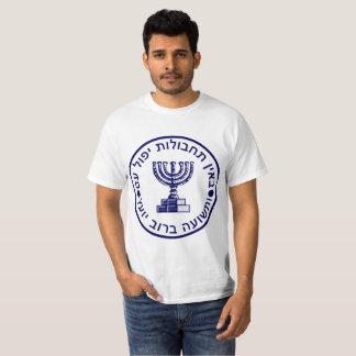 イスラエル人のMossadの情報機関のTシャツ Tシャツ