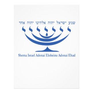 イスラエル共和国およびShemaイスラエル共和国の7枝(ユダヤ教)メノラー チラシ