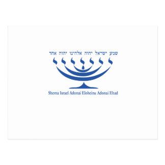 イスラエル共和国およびShemaイスラエル共和国の7枝(ユダヤ教)メノラー ポストカード