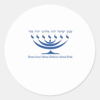 イスラエル共和国およびShemaイスラエル共和国の7枝(ユダヤ教)メノラー ラウンドシール