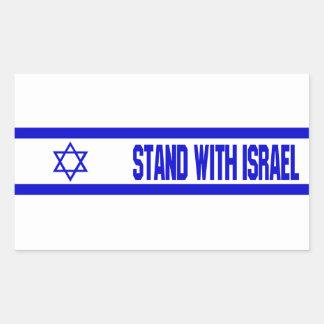 イスラエル共和国が付いている立場 長方形シール