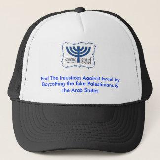イスラエル共和国に対して不公平不公平の終えて下さい キャップ