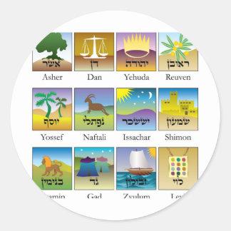 イスラエル共和国のシールの12匹の種族 ラウンドシール