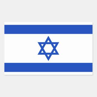 イスラエル共和国のステッカーの旗 長方形シール