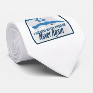 イスラエル共和国のタイ ネクタイ