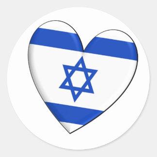 イスラエル共和国のハートの旗 ラウンドシール