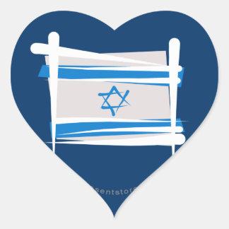 イスラエル共和国のブラシの旗 ハートシール