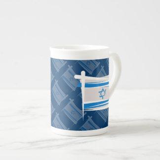 イスラエル共和国のブラシの旗 ボーンチャイナカップ