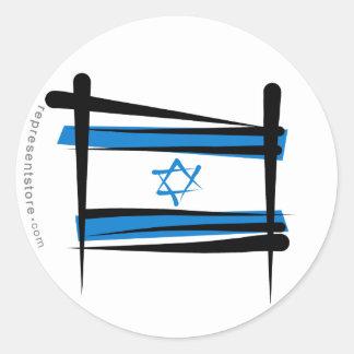 イスラエル共和国のブラシの旗 ラウンドシール