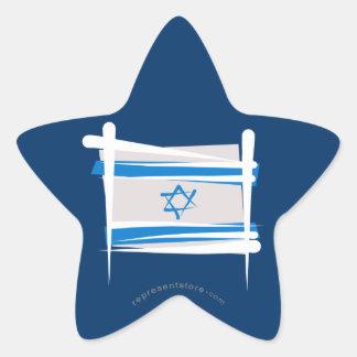 イスラエル共和国のブラシの旗 星シール
