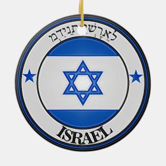 イスラエル共和国の円形の紋章 セラミックオーナメント