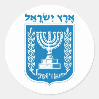 イスラエル共和国の土地 ラウンドシール