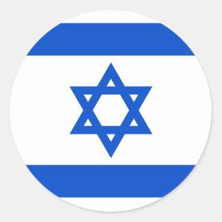 イスラエル共和国の旗のステッカー ラウンドシール