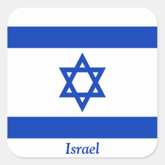 イスラエル共和国の旗 スクエアシール