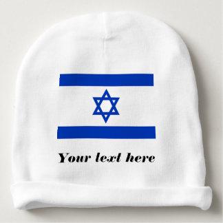 イスラエル共和国の旗 ベビービーニー