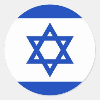 イスラエル共和国の旗 ラウンドシール