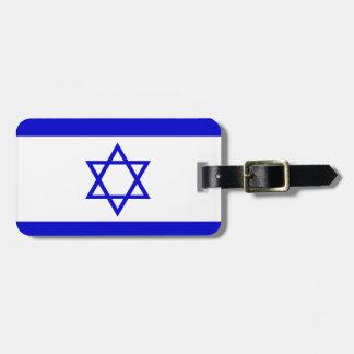 イスラエル共和国の旗 ラゲッジタグ