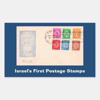イスラエル共和国の最初切手 長方形シール